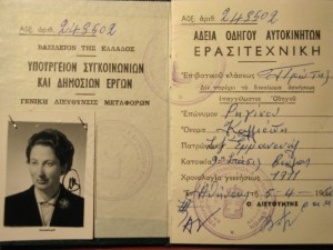 Our Mom's Pitsa Drivers License dated April 1960.