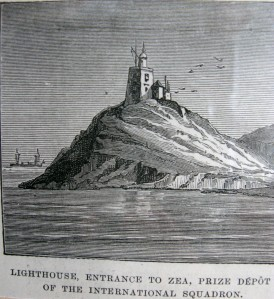 The St. Nicolo Lighthouse from an old etching
