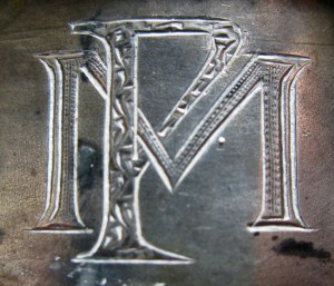 Emmanuel (Manolis) Riginos monogram