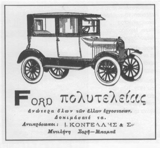 A period advertisement from the first Ford distributor in Greece, J. Kontellis & Co.