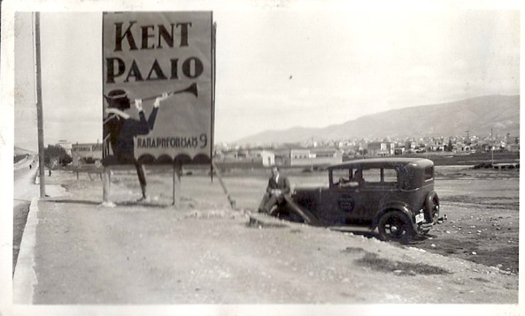 Ford Mod. A & KENT RADIO