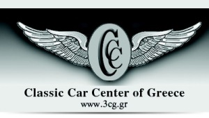 A personal emblem about my Classic Car Center of Greece idea which I have co-founded.