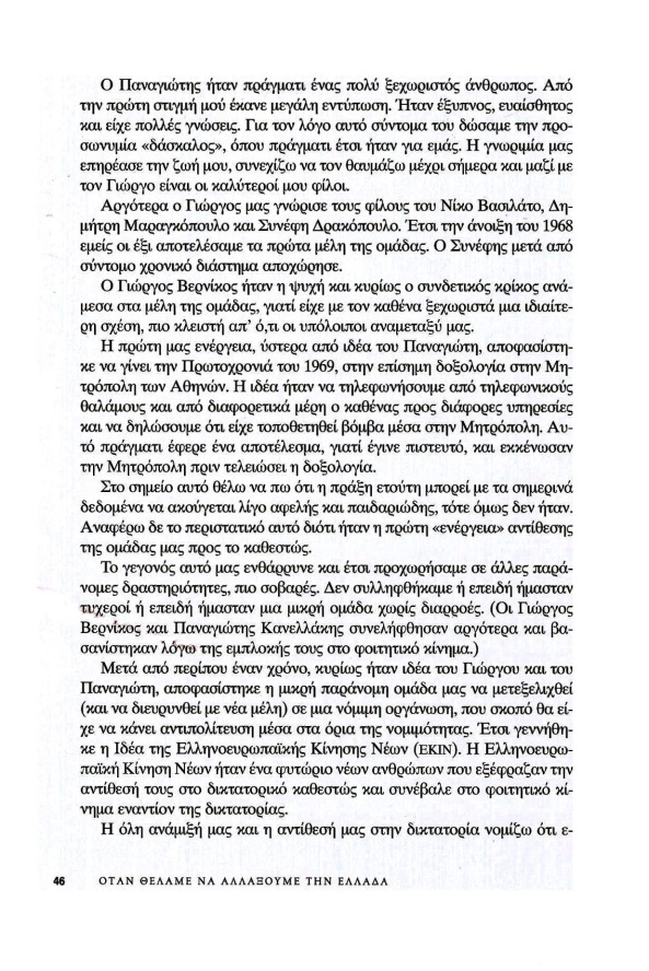Page 04