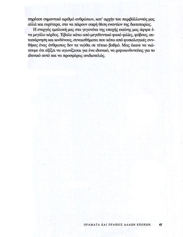 Page 05